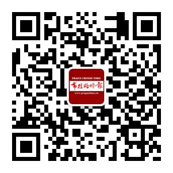 qrcode_for_gh_2917349e906c_344