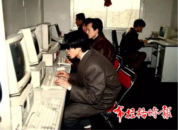 """上世纪90年代,人们使用""""286""""电脑场景。"""