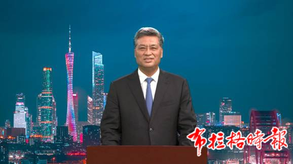 广东省省长 马兴瑞