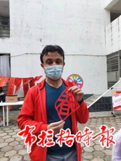 深圳大学巴基斯坦籍留学生亚森今年留校过春节学会了剪窗花。