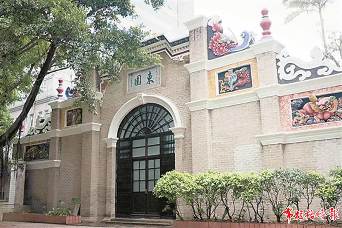 省港大罢工纪念馆东园门楼