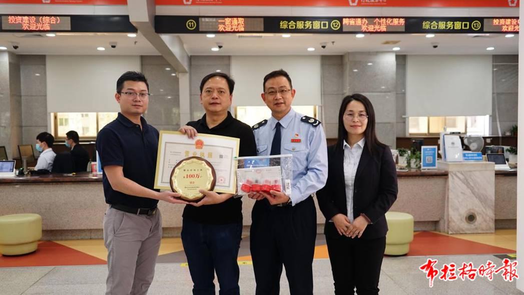 4月29日,风火轮(广东)科技有限公司负责人领取了一张营业执照,这是佛山发出的第100万张营业执照