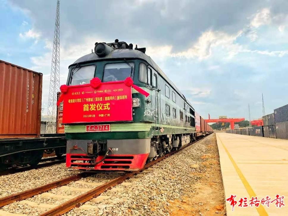 首趟粤港澳大湾区至东盟国际班列从广州东部公铁联运枢纽发出。受访者供图